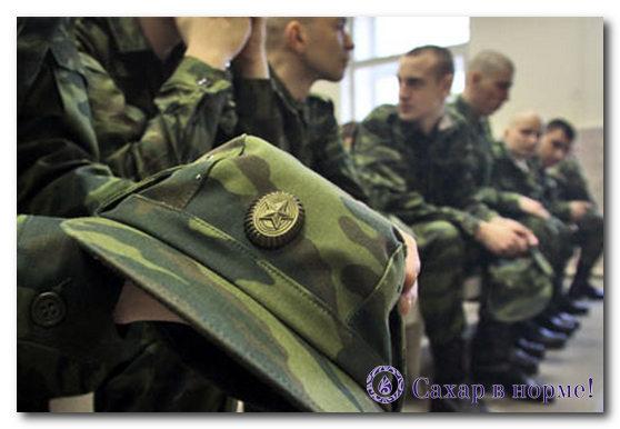 берут ли в армию с ожирением