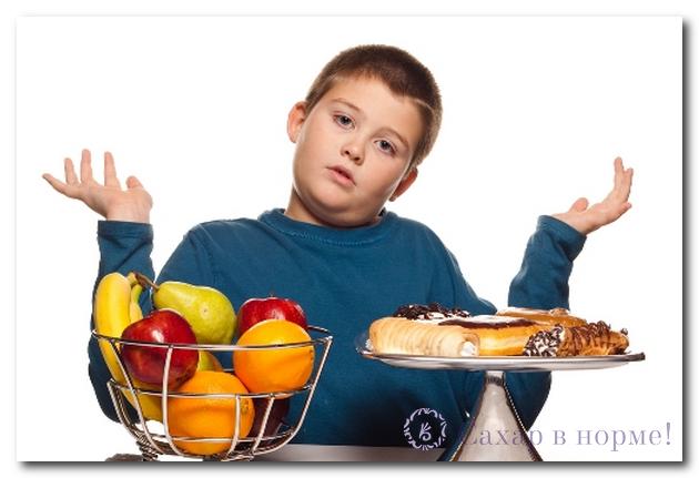 причины заболевания сахарным диабетом у детей