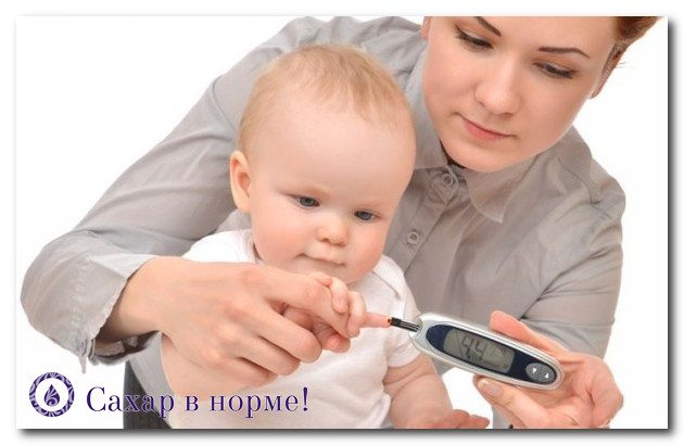 как отбить охоту диабет 0 типа