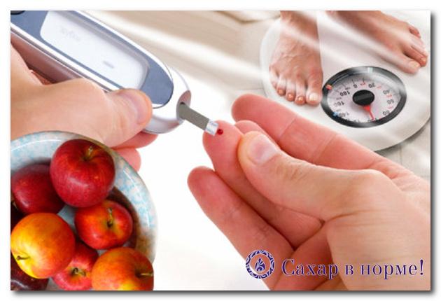 как отменить ото диабета 0 подобно навсегда
