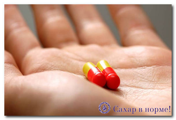 как лечить сахарный диабет 2 типа