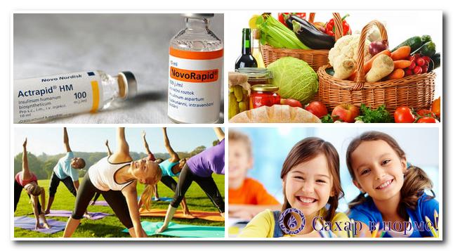 сахарный диабет 1 типа диета и лечение