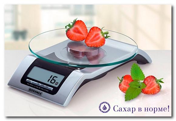 принципы лечения сахарного диабета