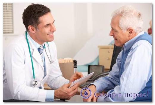 Гирудотерапия диабетическая стопа