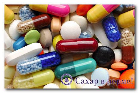 таблетки с сахара на крови