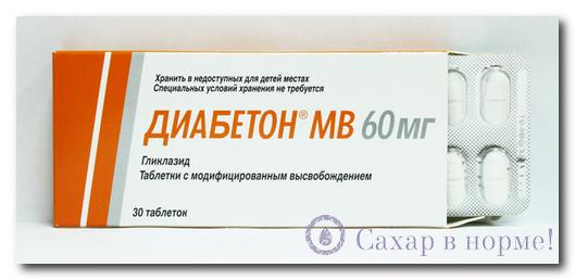Инструкция по применению диабетона МВ 60 и 30 мг