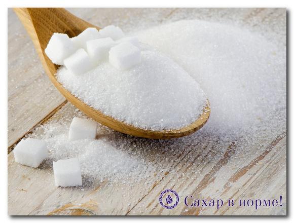 как поднять сахар в крови