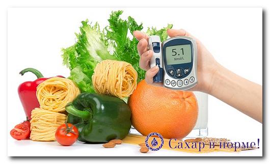Могут ли продукты питания понижать сахара крови?