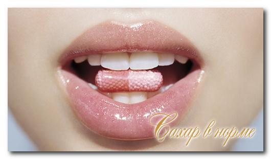 эффективные таблетки от паразитов для человека названия