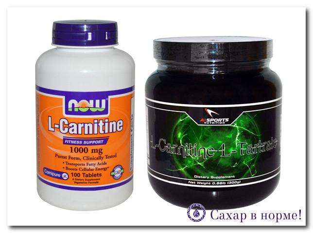 L carnitine отзывы как принимать