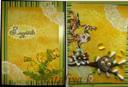 коллаж открытки.1