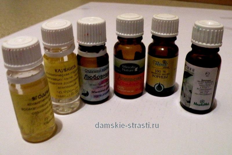 аромат-и-масло1