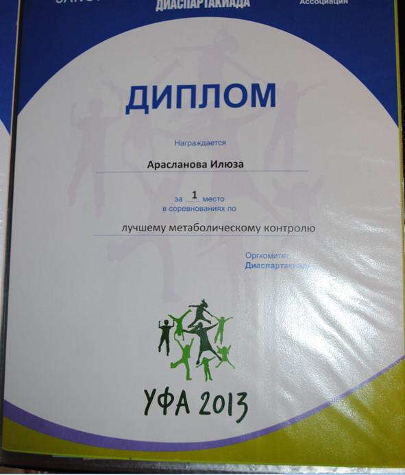 2013-12-11_213326
