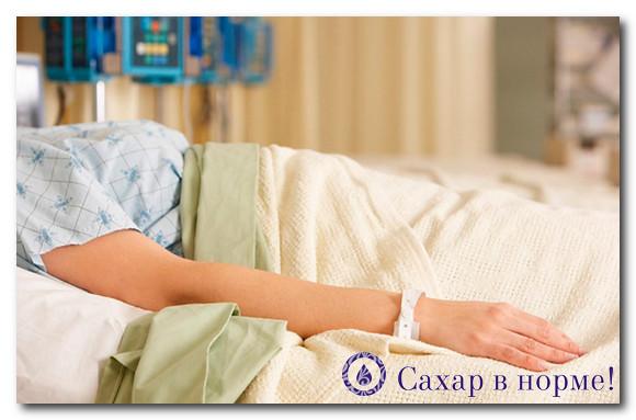 При сахарном диабете какую диету в больницах назначают