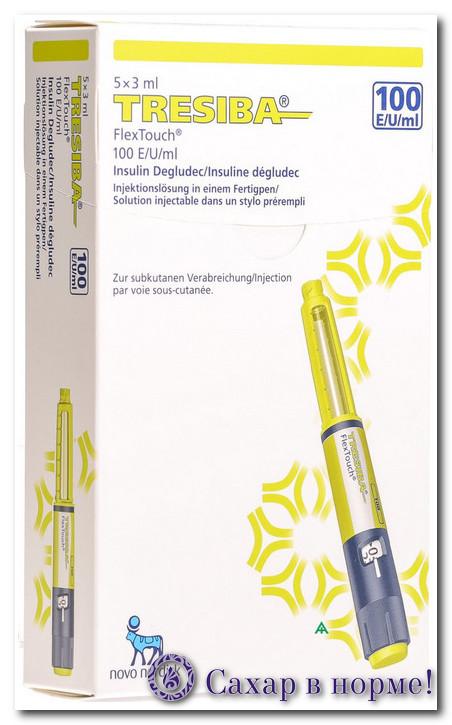 упаковка инсулина тресибы флекс тач
