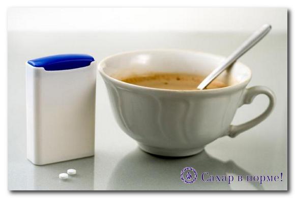 сахарин при диабете