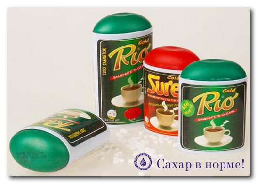 Сахарозаменитель Рио голд (Rio Gold): польза или вред