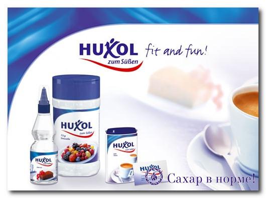 huxol сахарозаменитель