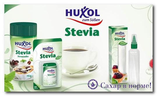 huxol сахарозаменитель польза и вред