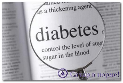 Сахарный диабет 1 типа: первичные симптомы и проявления