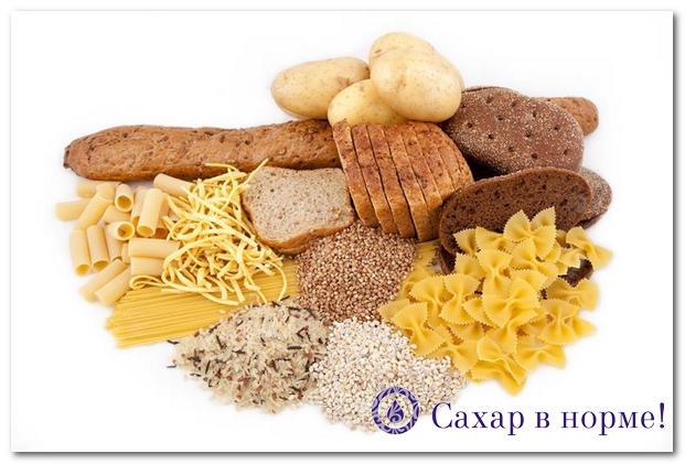 диабет 1 типа диета и питание