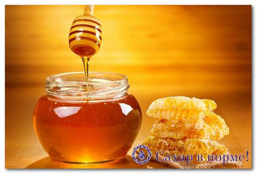 можно ли мед при сахарном диабете