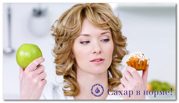 что можно кушать при диабете