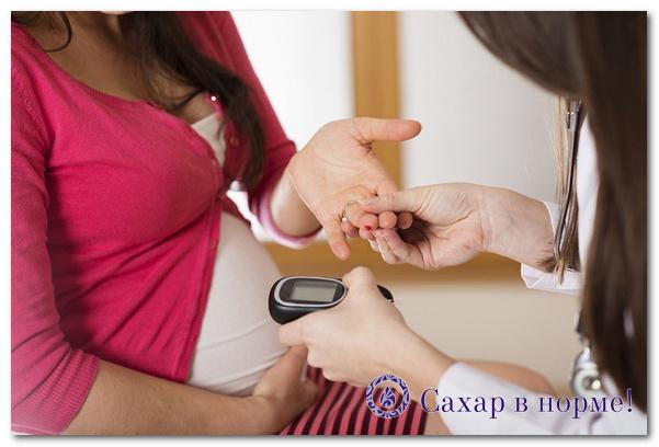 беременность при сахарном диабете 1 типа