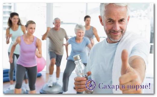 физические нагрузки при сахарном диабете 2 типа