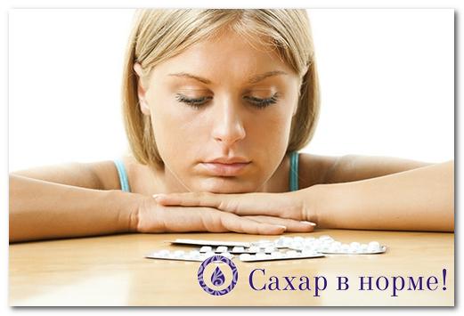 Эффективный препарат для похудения в аптеках