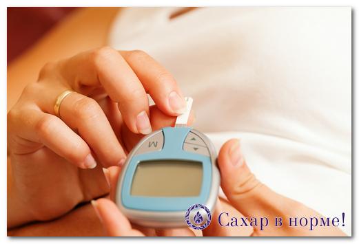 гестационный диабет у беременных