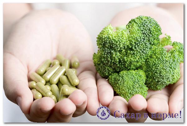 vitamin-s22