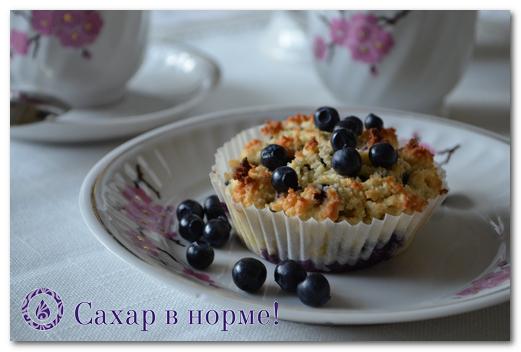 Низкоуглеводный маффины с черникой: пошаговый рецепт с фотографиями