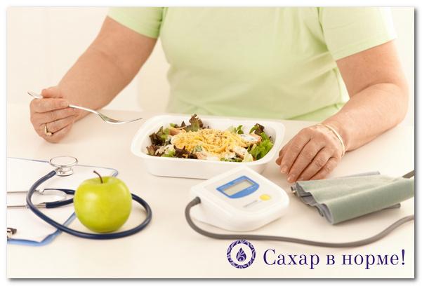диета возле диабете