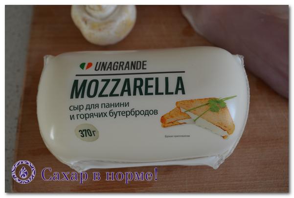 Начинка для необычной низкоуглеводной пиццы