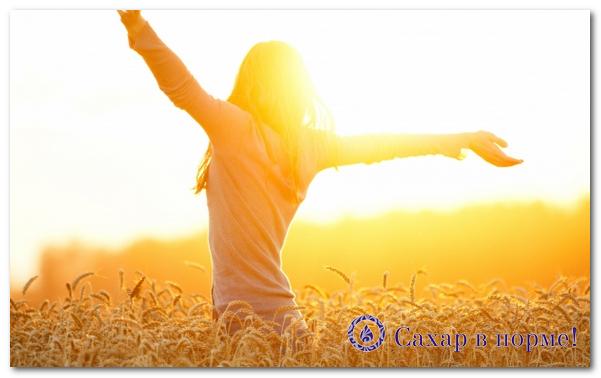 Биологические эффекты солнечного витамина Д