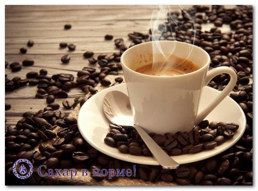 Какой кофе можно пить при сахарном диабете?