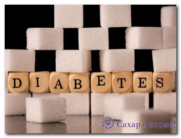 повышенный сахар в крови причины как лечить