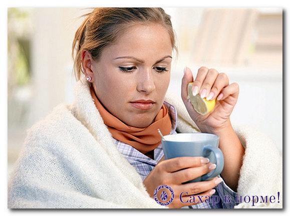 повышается ли сахар в крови при простуде