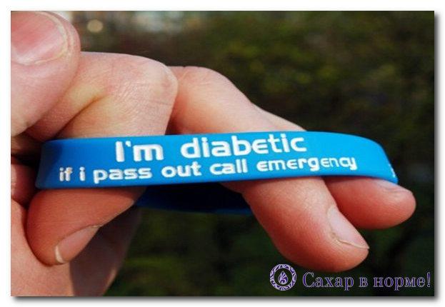 типы сахарного диабета согласно классификации воз