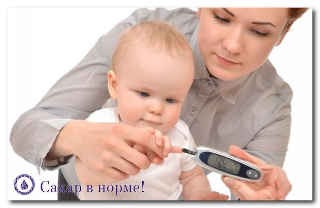 как вылечить диабет 1 типа