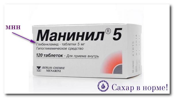 таблетированные сахароснижающие препараты