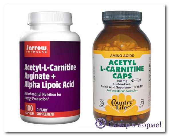 ацетил l карнитин