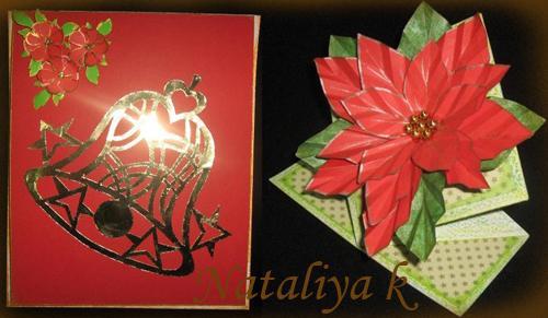 новогодние открыточки коллаж копия