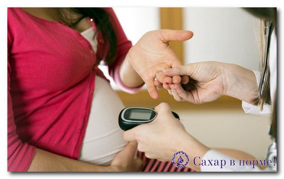сахарный диабет симптомы у беременных женщин