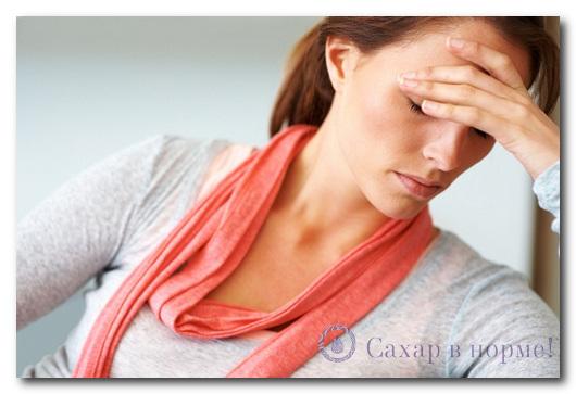 признаки сахарного диабета у женщины фото