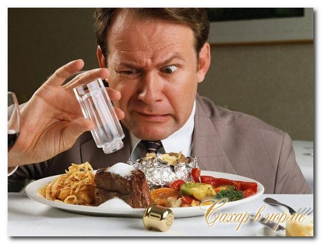 высокое давление при диабете, высокое давление и диабет,