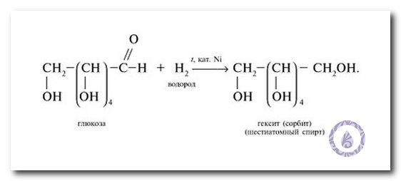 сорбит структурная формула