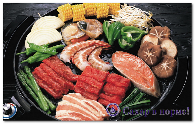 питание при диабете 1 типа