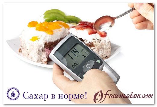 Диета и разумный рацион при диабете 1 типа у детей и взрослых?